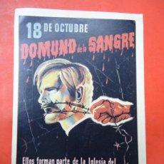 Postales: 18 DE OCTUBRE DOMUND DE LA SANGRE TARJETA POSTAL PROPAGANDA. SIN CIRCULAR. MIDE 15 X 10 CM.. Lote 261781215