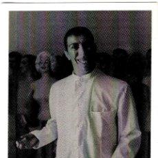 Postales: PEDRO CORBALÁN - EXPOSICIÓN FOTOGRÁFICA - PIEL ETERNA - 29.11.1985 - 143X99MM. - INÉDITA EN TODOCOLE. Lote 263034575