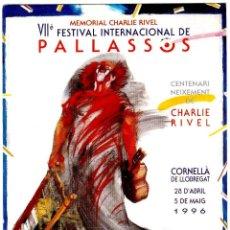 Postales: CORNELLÁ DE LLOBREGAT - VIIÉ FESTIVAL INTERNACIONAL DE PALLASSOS - 1996 - 150X105MM. - INÉDITA EN TO. Lote 263034780