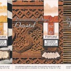 Postales: 3 POSTALES (UNIDAS) FORTUNA. TABACO. SAVANNAH, ORIENTAL, TROPICAL. CIGARRILLOS - POSTALFREE (MOD. 2). Lote 263067175