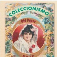 Postales: POSTAL PUBLICITARIA COLECCIONISMO PAPEL ANTIGUO - RUTE (CORDOBA) - DORSO EN BLANCO. Lote 263565955