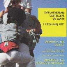 Postales: POSTAL PUBLICITARIA XVIII ANIVERSARI CASTELLERS DE SANTS - DORS EN BLANC. Lote 263566435
