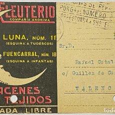 Postales: TARJETA POSTAL PUBLICITARIA. CASA FLEUTERIO. ALMACENES DE TEJIDOS. 1927.. Lote 263569710