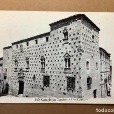 Postales: POSTAL CASA DE LAS CONCHAS. SALAMANCA. CURIOSO TEXTO PUBLICIDAD ACADEMIA.. Lote 264039615