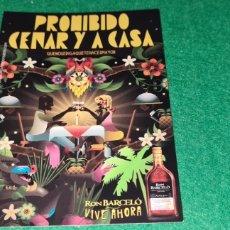 Postales: PRECIOSA POSTAL PUBLICITARIA DE RON BARCELÓ. PROHIBIDO CENAR Y A CASA. SIN ESCRIBIR.. Lote 268024769