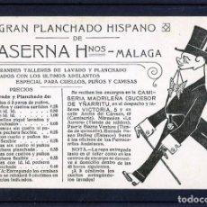 Postales: TARJETA POSTAL DE MALAGA-PUBLICITARIA=LA SERNA HERMANOS-MALAGA=NUEVA SIN CIRCULAR .. Lote 268798099