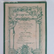Postales: REVISTA PUERICULTURA - REUS - P-51938. Lote 269082368