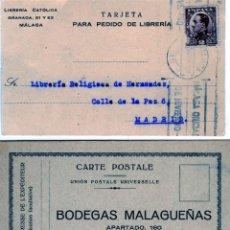 Postales: DOS TARJETAS PUBLICITARIAS FIRMAS COMERCIALES DE MALAGA-VER FOTO ADICIONAL REVERSO DE UNA DE ELLAS .. Lote 269178083