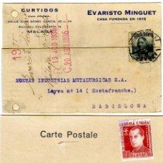 Postales: DOS TARJETAS PUBLICITARIAS DE FIRMAS COMERCIALES DE MALAGA-VER FOTO ADICIONAL DEL REVERSO .. Lote 269178228