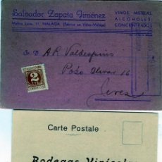 Postales: DOS TARJETAS PUBLICITARIAS DE FIRMAS COMERCIALES DE MALAGA-VER FOTO ADICIONAL DE LOS REVERSOS .. Lote 269178513