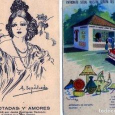 Postales: DOS TARJETAS POSTALES=PATRONATO SOCIAL NTRA. SRA. DEL CARMEN Y QUIJOTADAS Y AMORES .. Lote 269201648