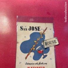 Postales: VINOS - ANTIGUA POSTAL MALVASIA ROBERT SITGES VASA MILA DEPOSITÓ BUXERES. Lote 269258293