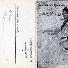 Postales: TARJETA POSTAL(TRIPTICO) OBRAS COMPLETAS DE ARTURO REYES-VER FOTO ADICIONAL DEL REVERSO .. Lote 269336223