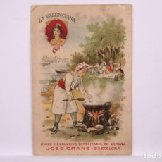 Postales: ANTIGUA POSTAL PUBLICITARIA ARROZ GLUTEN LA VALENCIANA - JOSE GRANÉ BARCELONA - 13,5 X 9 CM. Lote 269635038
