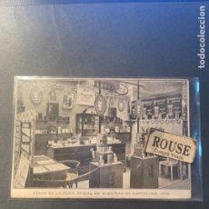 Postales: ANTIGUA POSTAL PUBLICITARIA STAND EN LA FERIA OFICIAL DE MUESTRAS BARCELONA 1923 MANUEL DE CHIA Y GA. Lote 270927718
