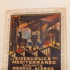 Postais: SIDERURGICA DEL MEDITERRANEO. SAGUNTO.. POSTAL PUBLICITARIA ORIGINAL AÑOS 1920S. Lote 277143818