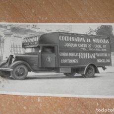Postales: POSTAL DE COOPERATIVA DE MUDANZAS. Lote 277728823