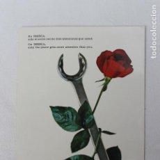 Postales: POSTAL IBERIA LINEAS AEREAS DE ESPAÑA 1967. Lote 278673703