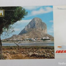 Postales: POSTAL IBERIA LINEAS AEREAS DE ESPAÑA CALPE ALICANTE. Lote 278674643