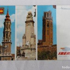 Postales: POSTAL IBERIA LINEAS AEREAS DE ESPAÑA MADRID ZARAGOZA LERIDA 1965. Lote 278674788