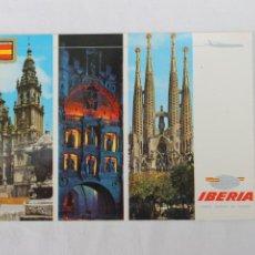 Postales: POSTAL IBERIA LINEAS AEREAS DE ESPAÑA SANTIAGO COMPOSTELA BURGOS BARCELONA 1966. Lote 278675323