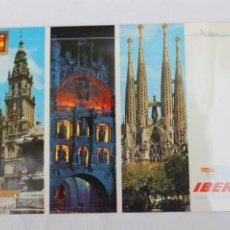 Postales: POSTAL IBERIA LINEAS AEREAS DE ESPAÑA SANTIAGO C. BURGOS BARCELONA 1966. Lote 278675423