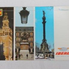 Postales: POSTAL IBERIA LINEAS AEREAS DE ESPAÑA SEVILLA MADRID BARCELONA BARCELONA 1965. Lote 278675528