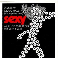 Postales: SEXY - CABARET MUSIC-HALL (CHAMPS-ÉLYSÉES) - TARJETA POSTAL 138X97MM - INÉDITA EN TODOCOLECCIÓN.. Lote 278925028