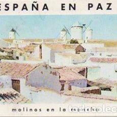 Postales: POSTAL PUBLICITARIA. ESPAÑA EN PAZ. MOLINOS EN LA MANCHA P-PUB-410. Lote 279521268