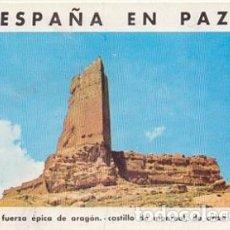Postales: POSTAL PUBLICITARIA. ESPAÑA EN PAZ.. FUERZ EPICA EN ARAGON. CASTILLO DE MONREAL P-PUB-413. Lote 279521443