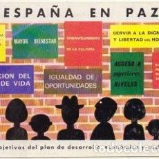 Postales: POSTAL PUBLICITARIA. ESPAÑA EN PAZ. OBEJETIVOS DEL PLAN DE DESARROLLO P-PUB-414. Lote 279521563