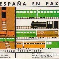 Postales: POSTAL PUBLICITARIA. ESPAÑA EN PAZ. TRAFICO FERROVIARIO P-PUB-418. Lote 279521853