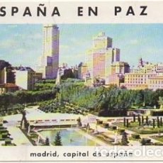 Postales: POSTAL PUBLICITARIA. ESPAÑA EN PAZ. MADRID, CAPITAL DE ESPAÑA P-PUB-417. Lote 279522263
