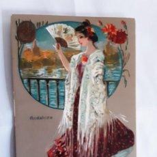 Cartoline: POSTAL PUBLICITARIA VINO VIAL, ANDALUZA. Lote 282958168