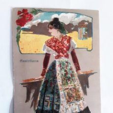 Cartoline: POSTAL PUBLICITARIA VINO VIAL, CASTELLANA. Lote 282958298