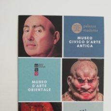 Postales: POSTAL FONDAZIONE TORINO MUSEI PALAZZO MADAMA MUSEO D'ARTE ORIENTALE MAO GALLERIA D'ARTE GAM. Lote 288124203