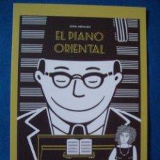 Postales: POSTAL EL PIANO ORIENTAL DE ZEINA ABIRACHED EDITORIAL SALAMANDRA. Lote 288133788