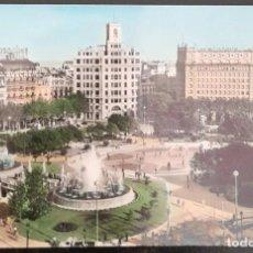 Postales: POSTAL PUBLICITARIA DE DULCES HIJO DE P. MAURI, BARCELONA, PLAZA CATALUÑA. Lote 288175523