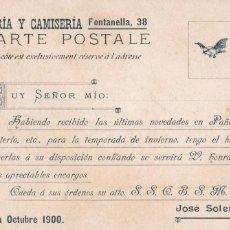 Postales: BARCELONA, POSTAL PUBLICIDAD DE SASTRERIA CAMISERIA JOSE SOLER. VER REVERSO, SIN DIVIDIR. Lote 288204823