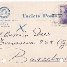 Postales: BARCELONA, MOYÁ, POSTAL COMERCIAL DE LAS ESCUELAS PIAS.. Lote 288206308