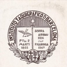 Postales: BARCELONA, POSTAL PUBLICIDAD DEL INSTITUTO TAQUIGRAFICO. VER REVERSO. Lote 288212923