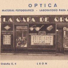 Postales: LEON, POSTAL PUBLICIDAD DE OPTICA LA GAFA DE ORO. ED. F. MESAS ARTE BILBAO. SIN CIRCULAR. Lote 288221968