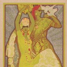 Postales: BARCELONA SEVILLA, POSTAL PUBLICIDAD EXPOSICION GENERAL ESPAÑOLA AÑO 1929. ED. MATEU. VER REVERSO. Lote 288223508