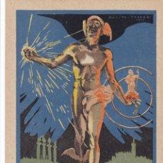Postales: BARCELONA SEVILLA, POSTAL PUBLICIDAD EXPOSICION GENERAL ESPAÑOLA AÑO 1929. ED. MATEU. VER REVERSO. Lote 288223573
