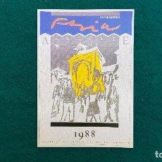Postales: POSTAL FERIA DE ALBACETE DE 1988. Lote 289840888