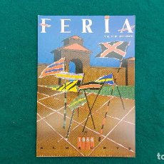 Postales: POSTAL FERIA DE ALBACETE DE 1989. Lote 289840988