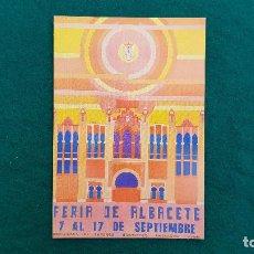 Postales: POSTAL FERIA DE ALBACETE DE 1990. Lote 289841078