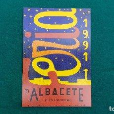 Postales: POSTAL FERIA DE ALBACETE DE 1991. Lote 289841238