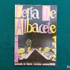 Postales: POSTAL FERIA DE ALBACETE DE 1992. Lote 289841273