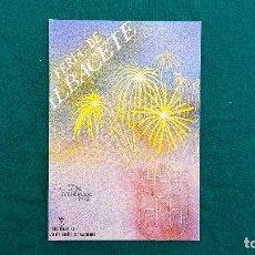 Postales: POSTAL FERIA DE ALBACETE DE 1993. Lote 289842908